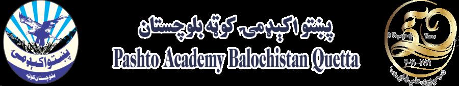 Pashto Academy
